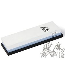 Taidea combination sharpening stone 2000/5000