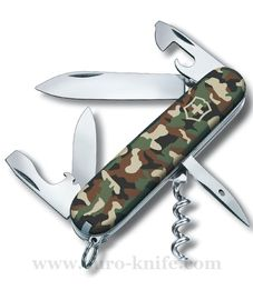 Swiss army knife - Victorinox SPARTAN 1.3603.94
