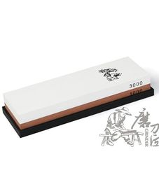 Taidea combination sharpening stone 1000/3000