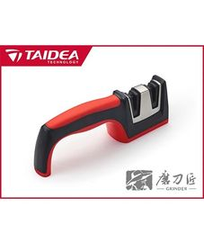 Taidea Kitchen Sharpener TG1503