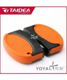 Taidea Pocket Knife Shearpener